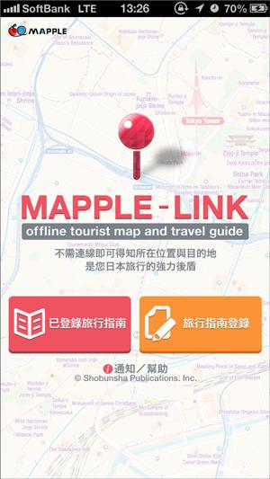http://www.mapple.co.jp/topics/news/images/20131007/toyamagamen0.jpg
