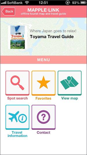 http://www.mapple.co.jp/topics/news/images/20131007/toyamagamen1.jpg