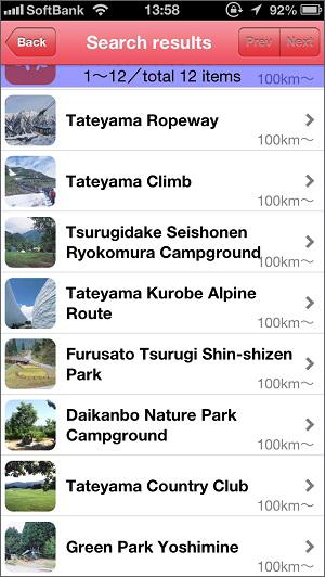 http://www.mapple.co.jp/topics/news/images/20131007/toyamagamen3.jpg