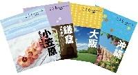 kotori_ex.jpg