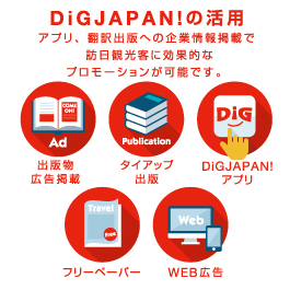 gaikyaku_image.jpg