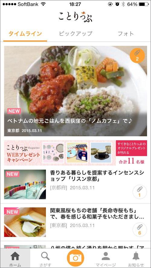 http://www.mapple.co.jp/topics/news/images/20150317/TOP.JPG