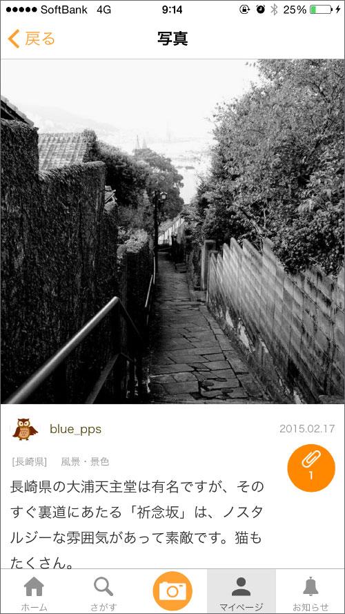 http://www.mapple.co.jp/topics/news/images/20150317/toukou.jpg