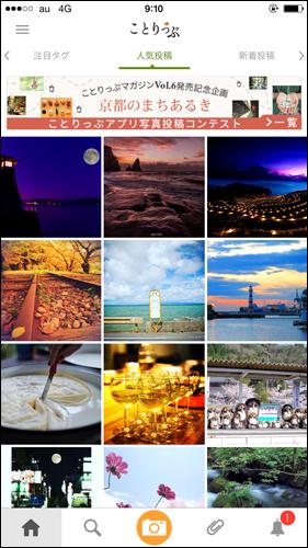 http://www.mapple.co.jp/topics/news/images/20151008/appli-photo.jpg