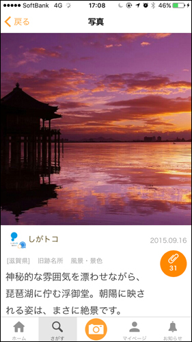 http://www.mapple.co.jp/topics/news/images/20151008/appli-tokoshosai.jpg