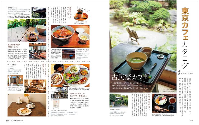 http://www.mapple.co.jp/topics/news/images/20160822/106-107.jpg