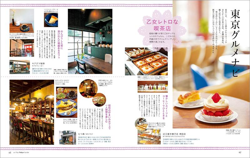 http://www.mapple.co.jp/topics/news/images/20160822/62-63.jpg