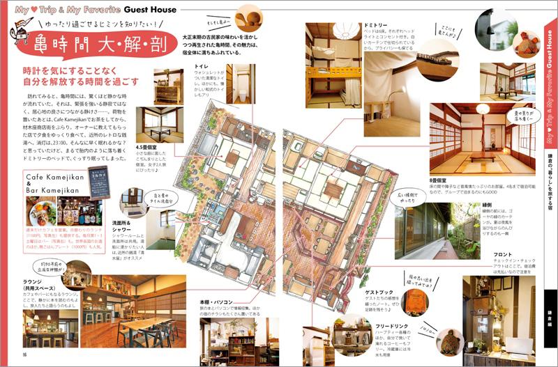 http://www.mapple.co.jp/topics/news/images/20161121/16-17.jpg