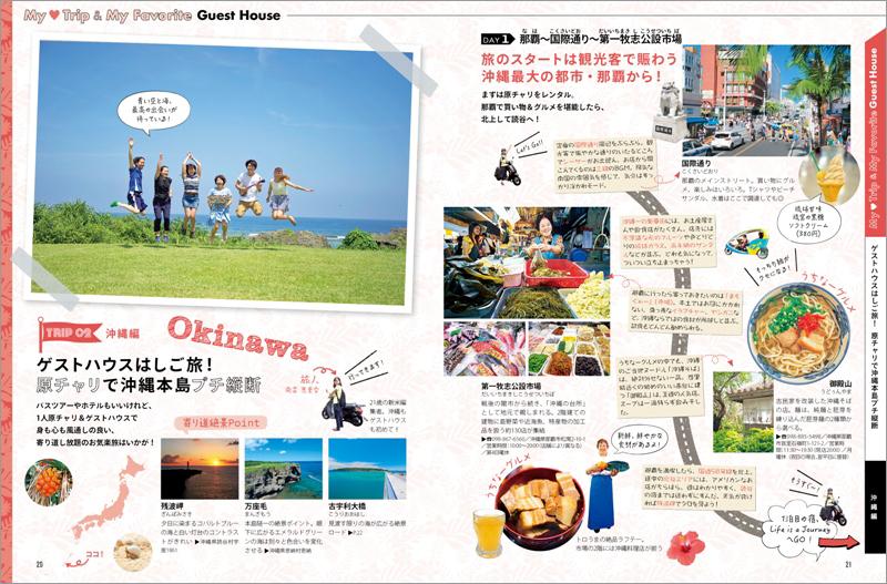 http://www.mapple.co.jp/topics/news/images/20161121/20-21.jpg