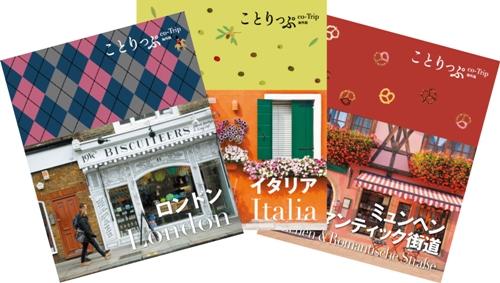 http://www.mapple.co.jp/topics/news/images/20170904/kaigai3.jpg