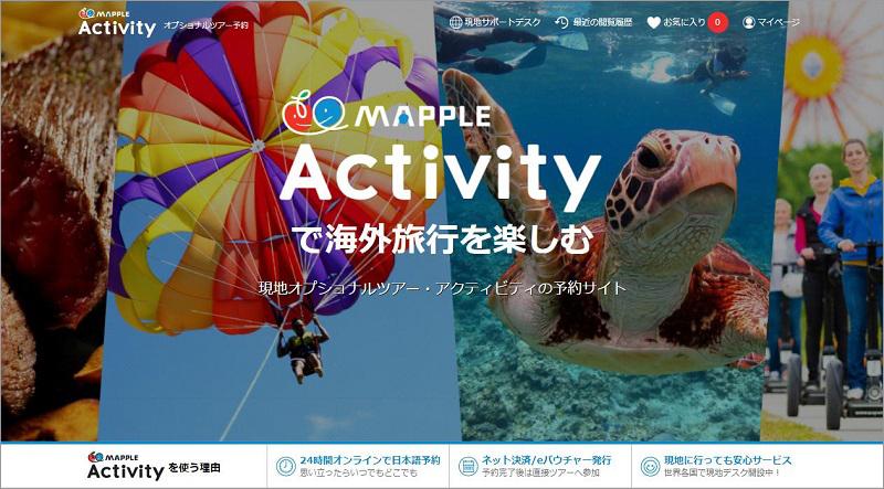 http://www.mapple.co.jp/topics/news/images/20170912/TOP.jpg