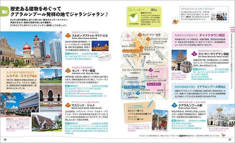 http://www.mapple.co.jp/topics/news/images/20170913/20-21.jpg
