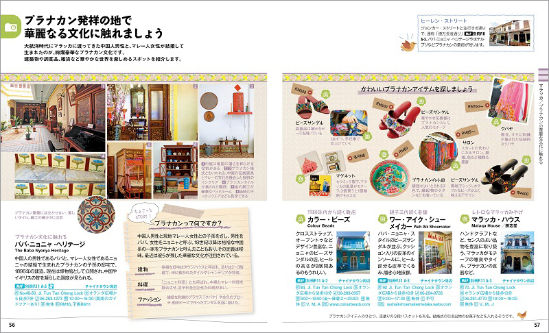 http://www.mapple.co.jp/topics/news/images/20170913/56-57.jpg