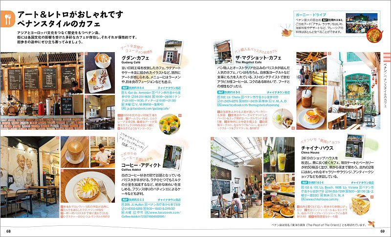 http://www.mapple.co.jp/topics/news/images/20170913/68-69.jpg