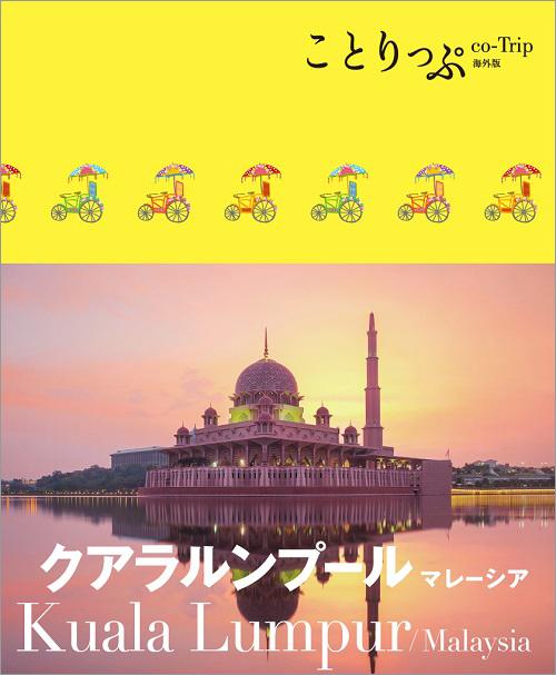 http://www.mapple.co.jp/topics/news/images/20170913/hyoushi.jpg