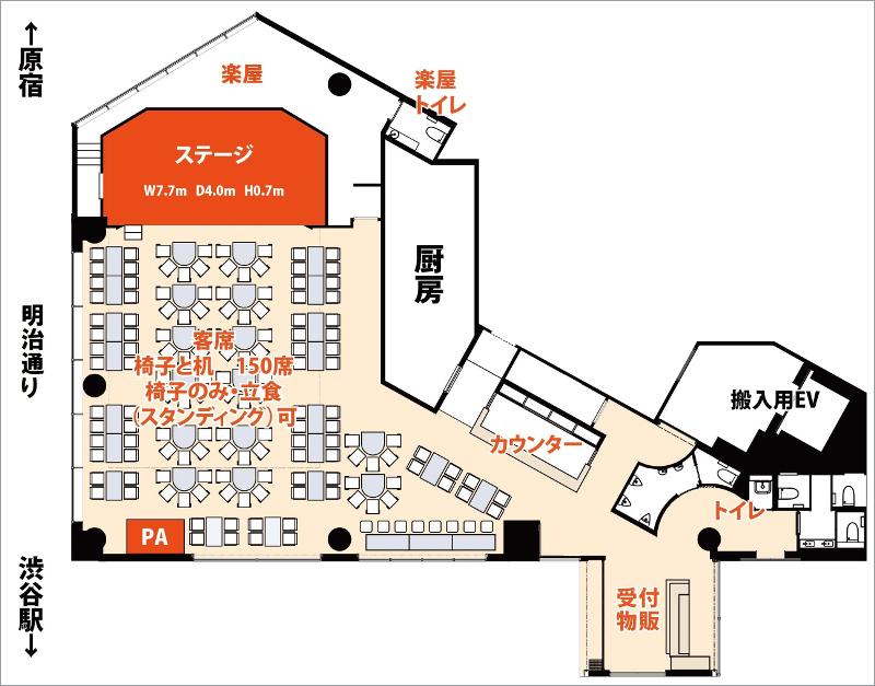 http://www.mapple.co.jp/topics/news/images/20170929/floor-shibuya.jpg