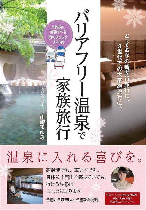 http://www.mapple.co.jp/topics/news/images/20171012/hyoushi1.jpg