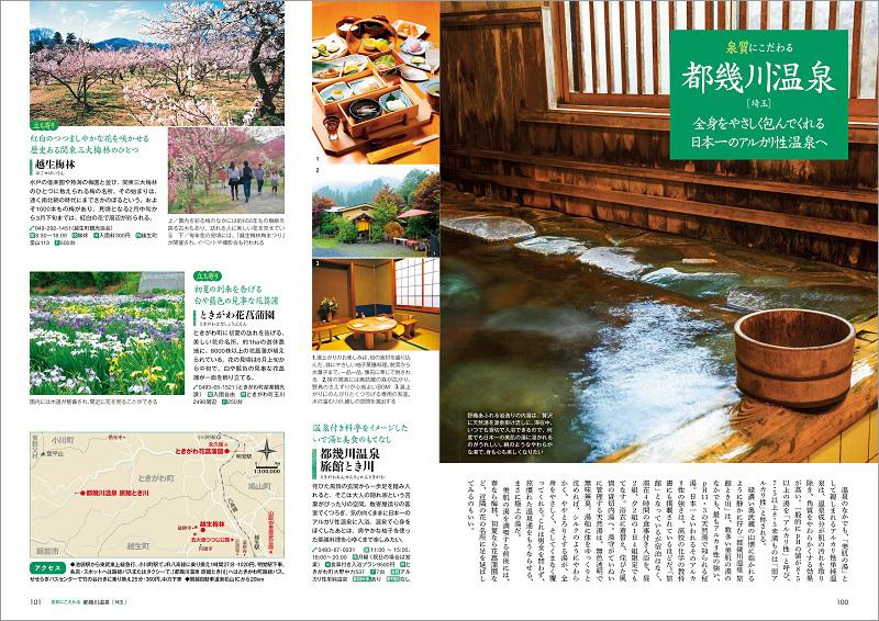 http://www.mapple.co.jp/topics/news/images/20171019/100-101.jpg