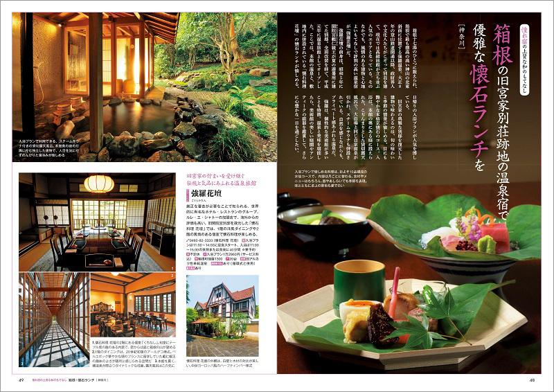 http://www.mapple.co.jp/topics/news/images/20171019/48-49.jpg