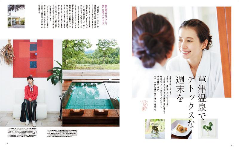 http://www.mapple.co.jp/topics/news/images/20171124/2.jpg