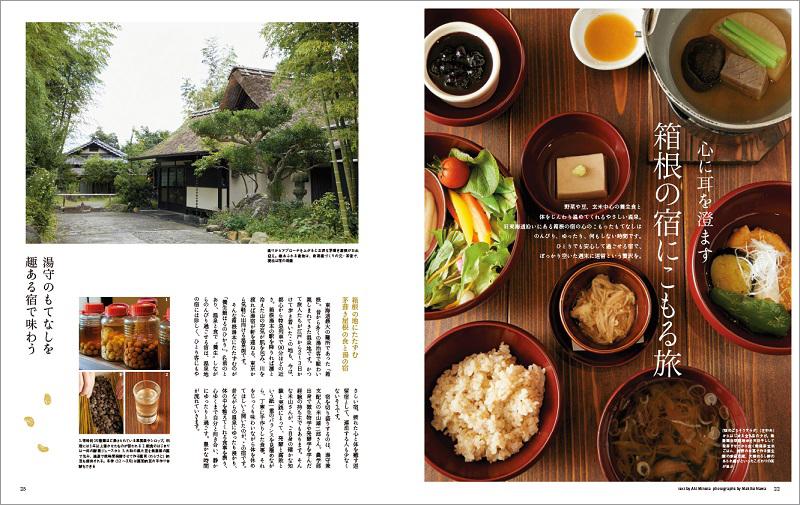 http://www.mapple.co.jp/topics/news/images/20171124/3.jpg