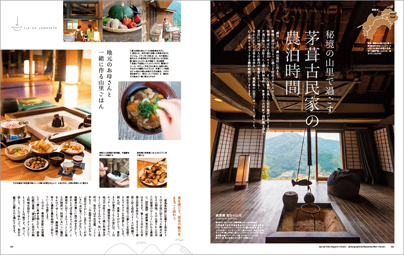 http://www.mapple.co.jp/topics/news/images/20171124/6.jpg