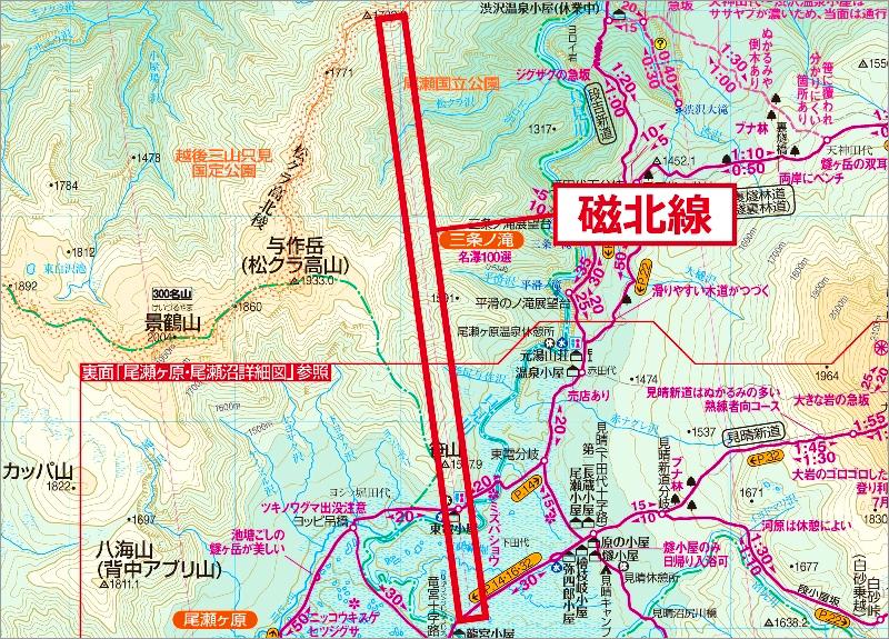 http://www.mapple.co.jp/topics/news/images/20171227/oze_jihokusen.jpg