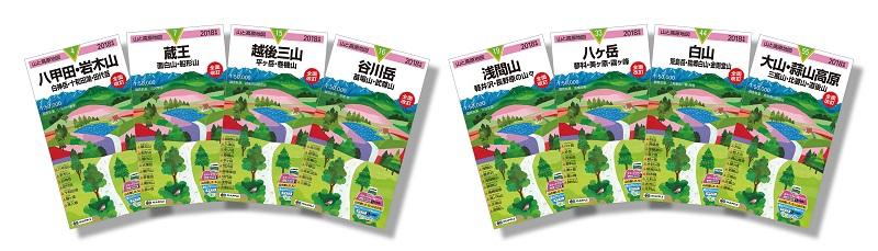 http://www.mapple.co.jp/topics/news/images/20171227/yamachizu-kaitei.jpg