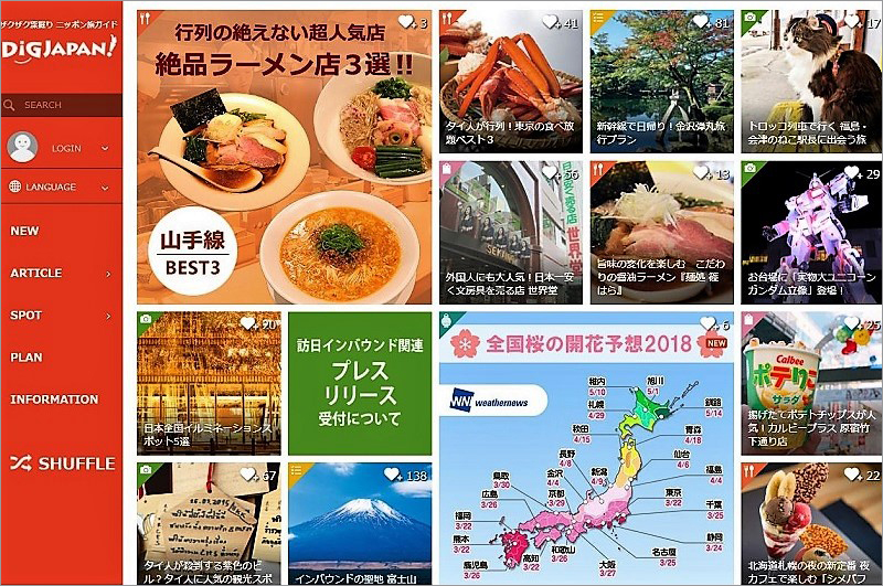http://www.mapple.co.jp/topics/news/images/20180223/DiG_TOP.jpg