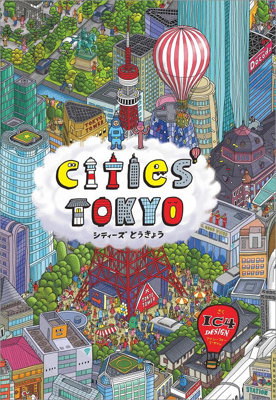 http://www.mapple.co.jp/topics/news/images/20180611/1-hyoushi.jpg
