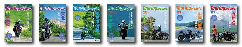 http://www.mapple.co.jp/topics/news/images/20180713/TOP_ST.jpg