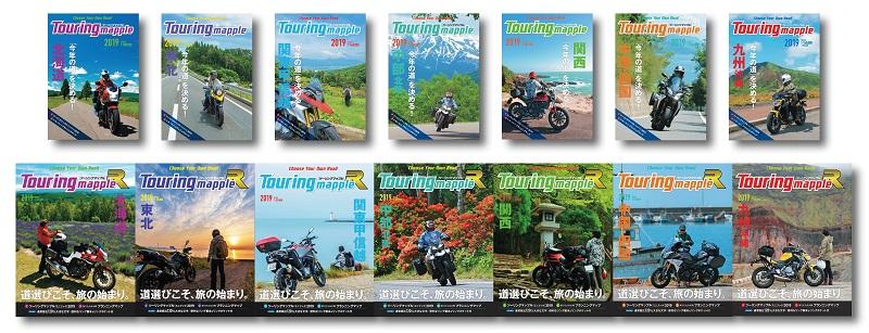 http://www.mapple.co.jp/topics/news/images/20190225/TOP.jpg