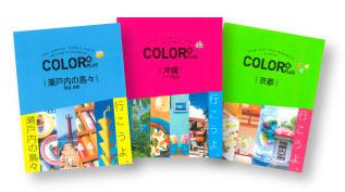 color+.jpg