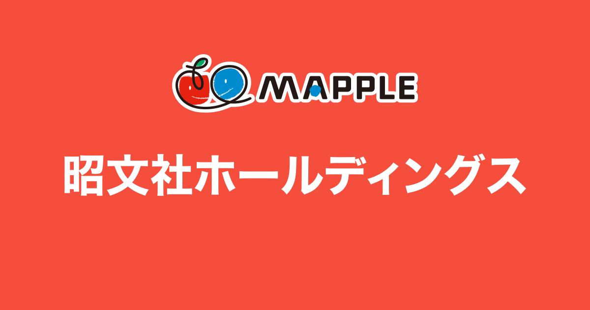 東京都の郵便局1,467局の窓口にて対面販売されることで、「ご購入者様に直接商品の使い方をご案内できる」利点と、当該局における郵便の集収・配達スタッフへの商品周知によって「見守り対象者の早期発見体…