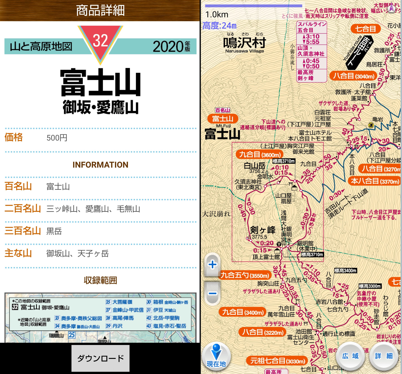感染 地図 アプリ コロナ